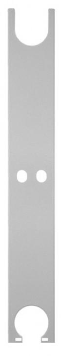 Kermi Seitliche Abdeckung f. Typ 11/12, BH 300/305